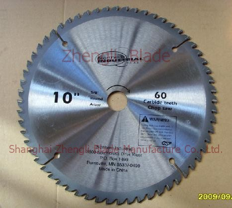 5196. CUTTING METAL SAW BLADE, CUTTING SAW BLADE,COPPER ALUMINUM SPECIAL KNIVES Buy