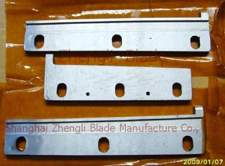 5199. A STEEL WIRE BELT CUTTING MACHINE BLADE,TIRE INDUSTRY STEEL CORD CUTTING KNIFE To create
