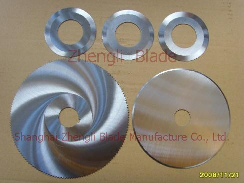 5205. CUTTING BLADE TO CUT COPPER, COPPER ROUND SAW BLADE,OPEN SLITTING BLADE Specifications