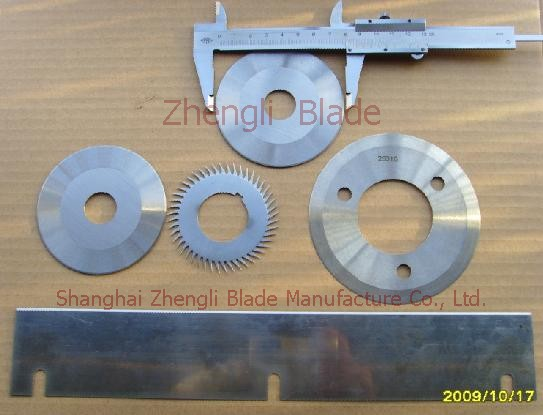 5224. PET PROTECTION HACKSAW SLITTING BLADE, SAW WOOD SAW,HARD ALLOY CUTTING TOOL Design