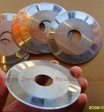 5246. BATTERY PLATE SLITTER KNIVES, NYLON CUTTING TABLETS,COPPER FOIL PACKAGE TAPE CUTTER BLADE Buy