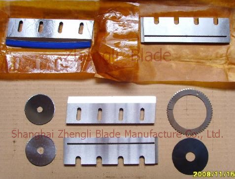5248. CUTTING KNIFE, MLCC CUTTING TOOL,PARTICLE SAUCE PACKETS CRUSHING KNIFE Specifications