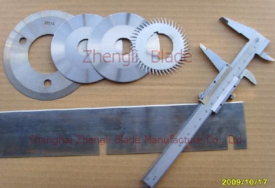 5262. CUT EMBRYO MACHINE BLADE, CUTTING BLADE CASTING HACKSAW,POKER CUTTING KNIFE Website