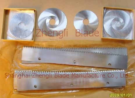 5279. DISC CUTTER BLADE ROWS, ELONGATED, PREPARING A TOOTH CUTTER,STAINLESS STEEL BLADE Procurement