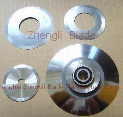 5308. CUTTING AGATE CUTTING TABLETS, ALUMINUM TUBES FOR KNIFE,CUTTING TAPE DISC BLADE Round blade