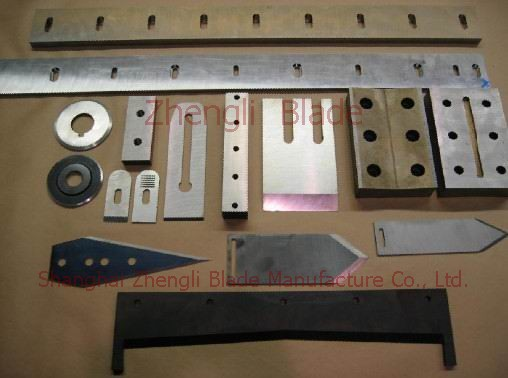 5327. STAINLESS STEEL CORNER DEBURRING BLADE, ALLOY HACKSAWS,PLATE CUTTING MACHINE BLADE To create