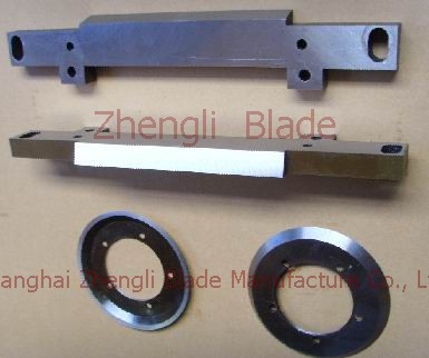 5294. PICKLING LINE IS CIRCULAR BLADE, BLADE, CARBON FIBER CUTTER,CUTTING KNIFE Round blade
