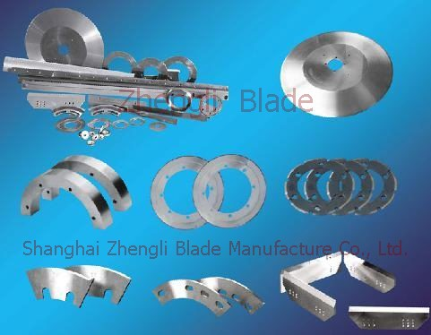 5070. CIRCULAR KNIFE SLITTER KNIVES, CARTON SEALING PACKING KNIFE,WELDING TYPE HARD ALLOY CUTTER Procurement