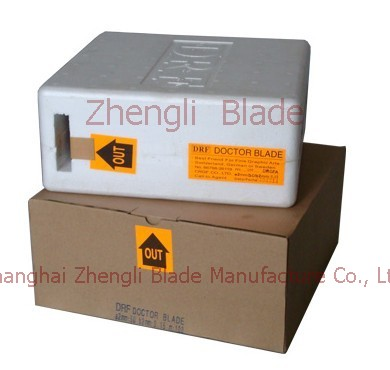 5711. SCRAPING KNIFE SCRAPING BLADE PDB, SWITZERLAND,PDB PRINTING INK SCRAPER Price