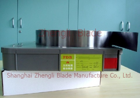 5726. SWISS SCRAPING KNIFE BLADE, INK, GRAVURE PRINTING INK SCRAPER,THE SCRAPING BLADE Experts