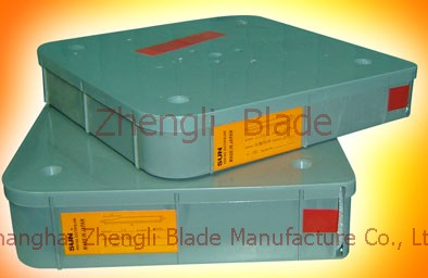 5767. SUN, SUN SCRAPING BLADE,JAPANESE SUN PRINTING INK SCRAPER SCRAPING KNIFE Blade