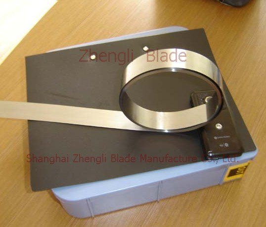 5661. IMPORTED SNK BLADE,SNK PRINTED INK-SCRAPING BLADE Cooperation
